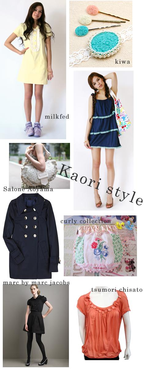 Kaori_style