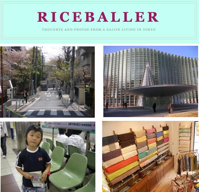 Jlog_riceballer