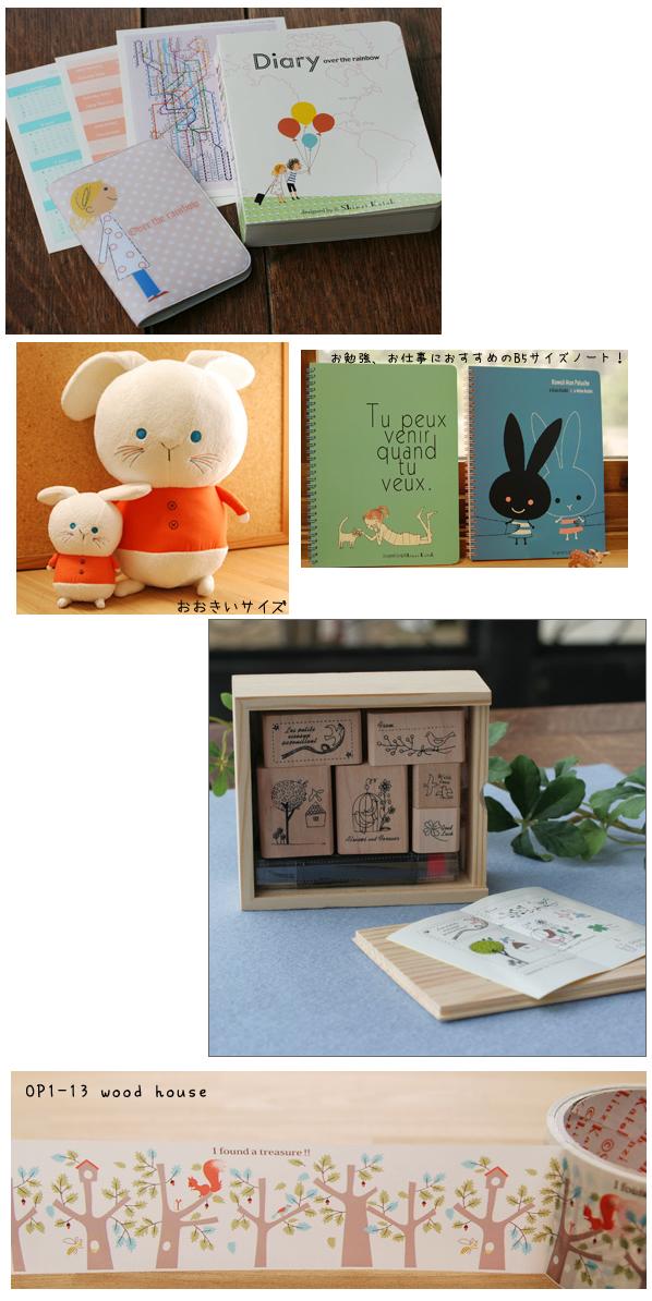 Shinzi_katoh_books