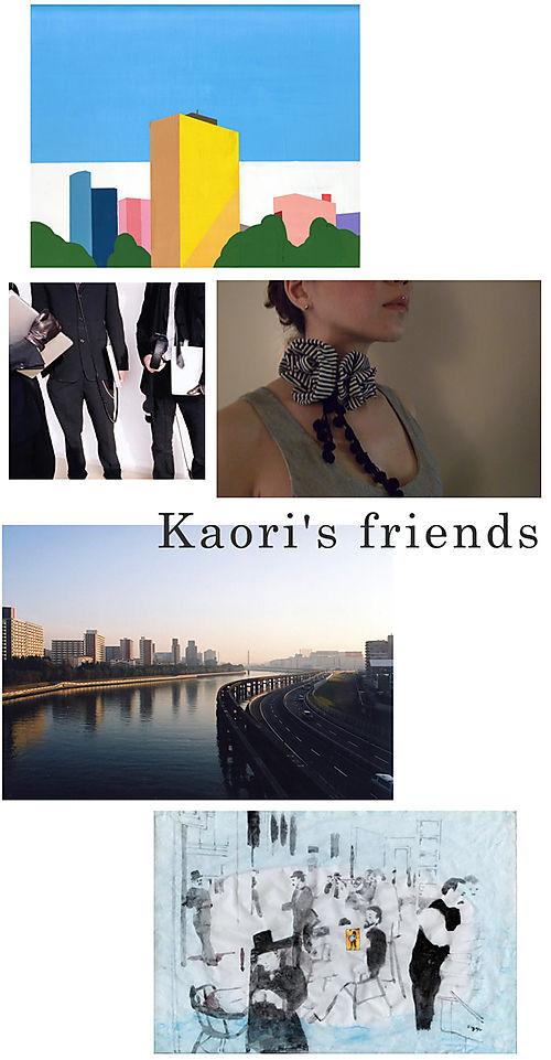 Kaori_friends