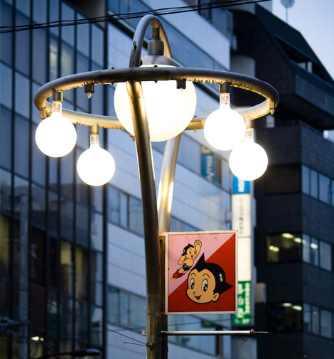 Astroboy_streetlamp