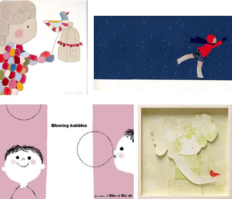 Kinder_gallery_giveaway1