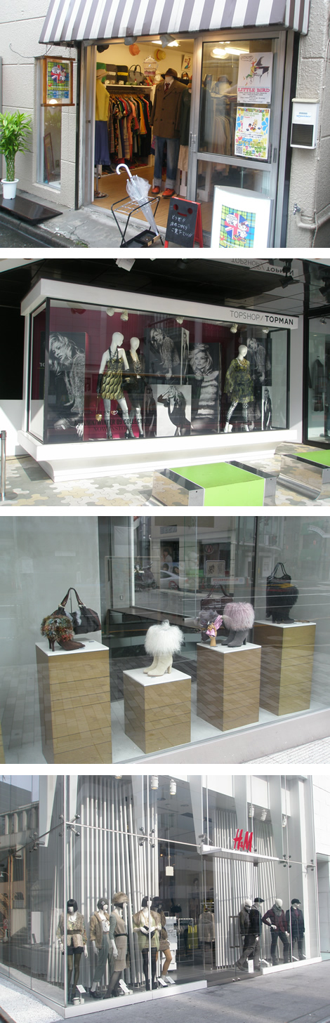 Windowshopping1