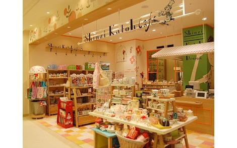2011_shinzi_katoh_cafe